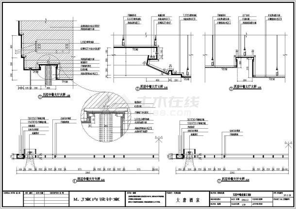 【广州】大唐中餐厅施工方案设计全套CAD图-图一