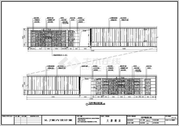 【广州】大唐中餐厅施工方案设计全套CAD图-图二