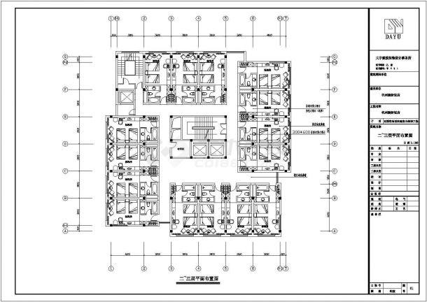 杭州新饭店全套装修施工图-图二