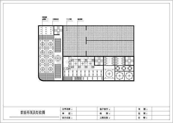 某大型中餐厅装修方案设计全套CAD图-图一