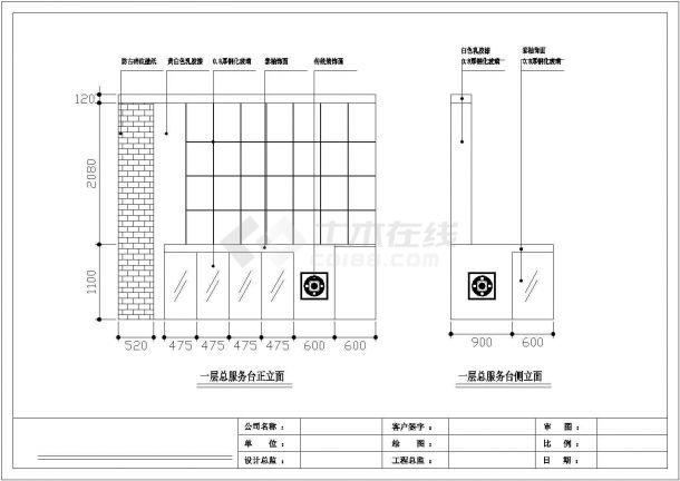 某大型中餐厅装修方案设计全套CAD图-图二