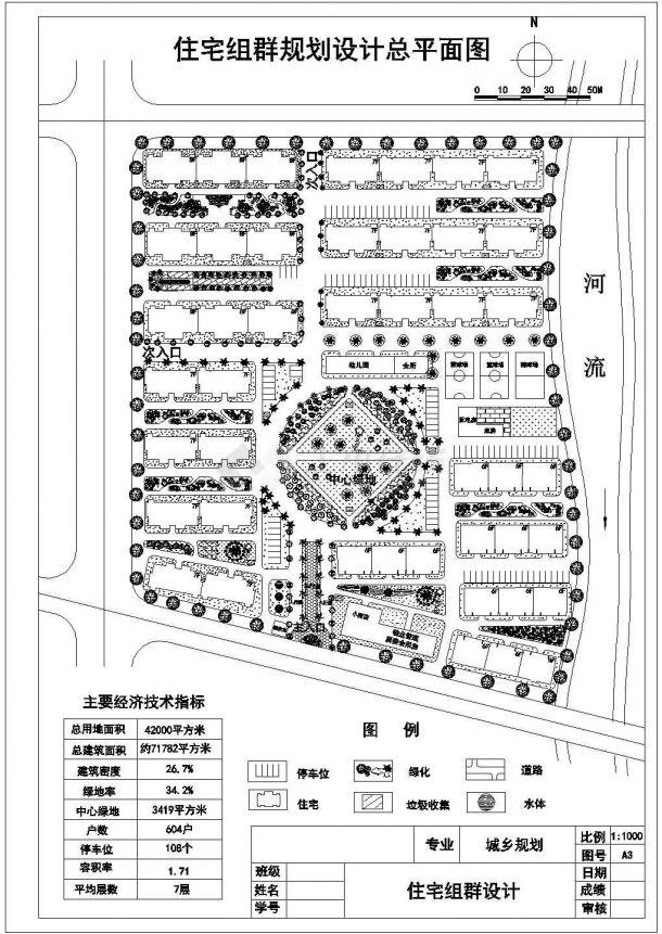 成都市瑞景新城小区总平面规划设计CAD图纸(占地4.2万平米)-图一