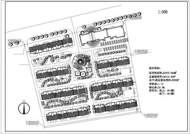 绍兴市宝景花园小区总平面规划设计CAD图纸(占地2.1.万平米)-图一
