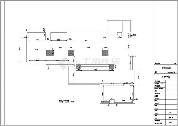 某日韩风格服装店装修设计CAD图(含效果图)-图一