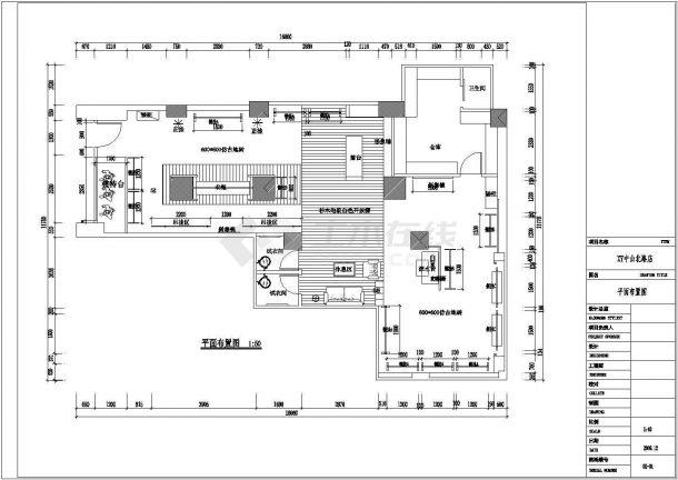 某日韩风格服装店装修设计CAD图(含效果图)-图二