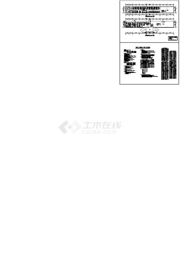 办公楼设计_某集团公司二层办公楼电气施工cad图,共三张-图一
