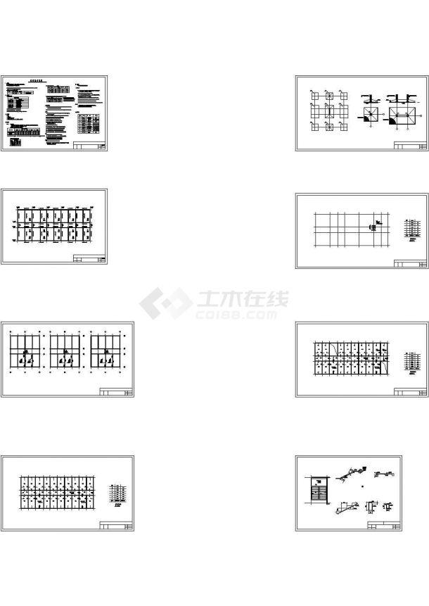 某6层中学教学楼框架结构设计图,含结构设计说明-图一