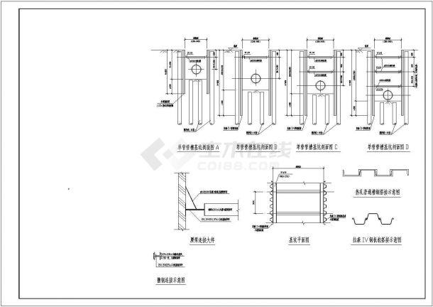 某市政管道单管及联合管槽钢板桩基坑支护设计cad施工大样图-图一