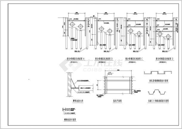 某市政管道单管及联合管槽钢板桩基坑支护设计cad施工大样图-图二