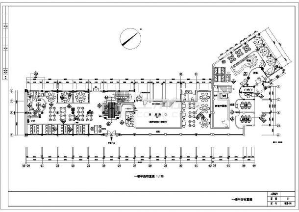 深圳市某街道1400平米2层茶餐厅全套装修装饰设计CAD图纸-图一