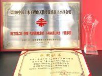 揭秘集鲁班奖、詹天佑等大奖于一身的南京保障房项目