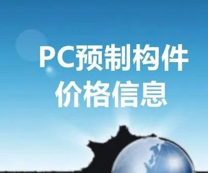 EPC总承包图片1