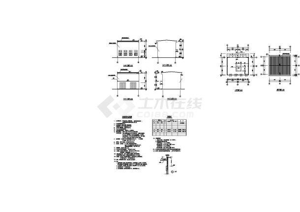 某地大型工业厂区房屋建筑设计方案详细施工CAD图纸-图一