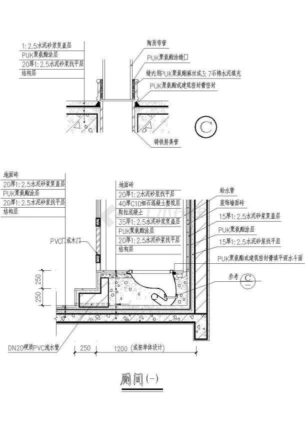 广州某高档私人别墅主卫生间大样设计CAD图纸-图二