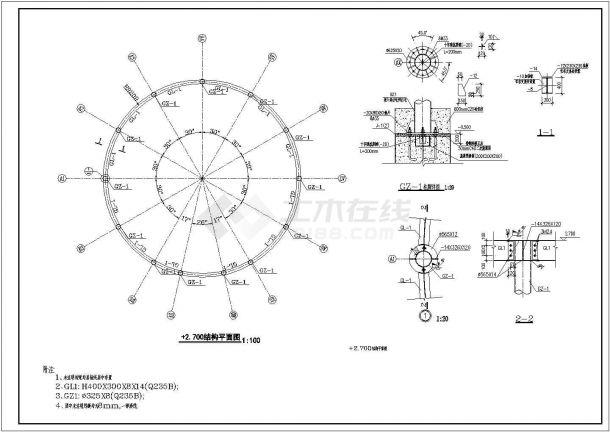 某20米双层网壳结构施工CAD图-图二