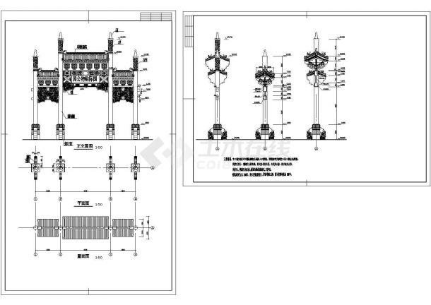 牌楼建筑设计方案图cad图纸-图二