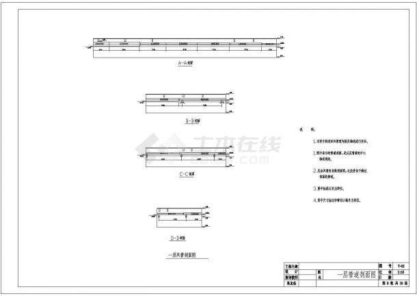 [河南]某多层商场空调制冷系统(TZK台佳组合式机组)设计cad全套施工图(含设计说明 )-图二
