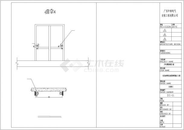 北京渔阳饭店夜景照明工程设计施工方案CAD图-图一