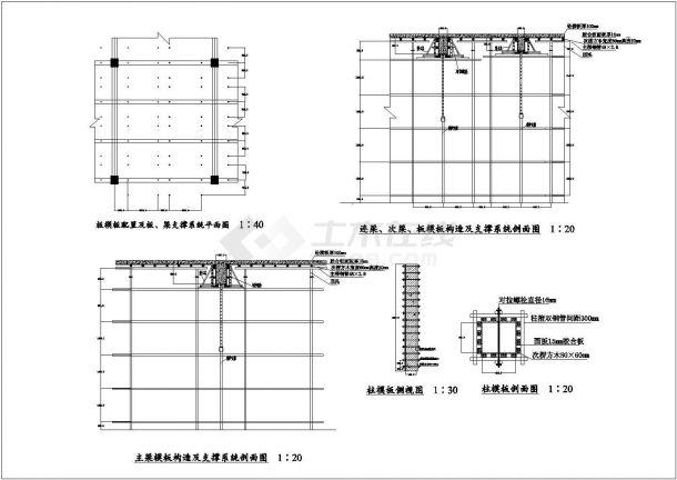 某现浇钢筋混凝土框架结构多层工业厂房毕业设计cad模板图(含任务书)-图二