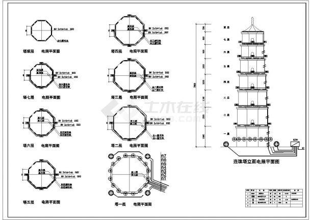 连珠塔立面电气照明平面设计方案CAD图-图一
