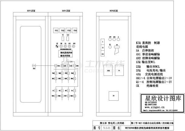 某型号微机控制免维修直流屏屏面原理设计CAD图纸-图一