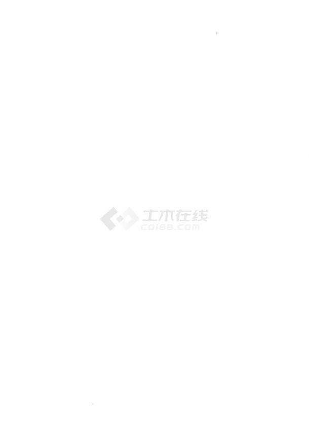 [深圳]小区园林景观工程施工图,含硬质景观设计说明-图一