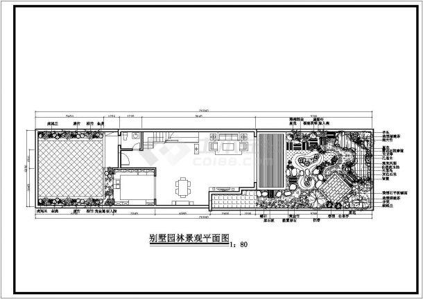 某现代高档别墅园林景观设计cad施工平面图(含多种方案设计)-图一