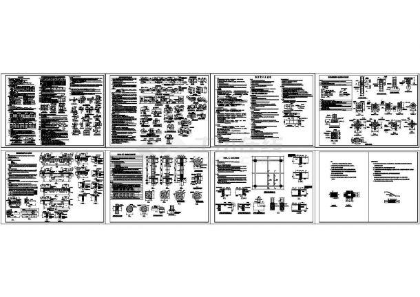 建筑结构加固说明通用图(含设计说明)-图一
