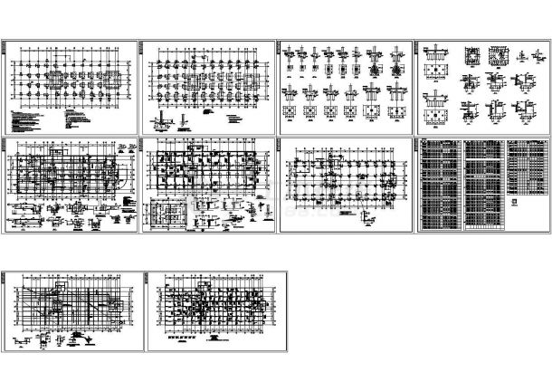某框架剪力墙结构单层地下室结构施工图-图二