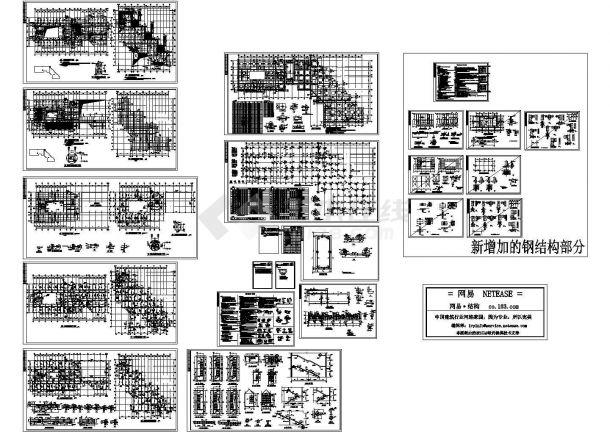 某国际学校教学楼及综合楼结构CAD设计施工图纸-图一