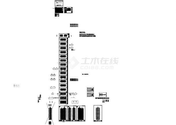 [安徽]某超高层框剪结构尖顶式知名地产点式住宅楼设计cad全套建筑施工图(含计算书,含节能设计)-图二