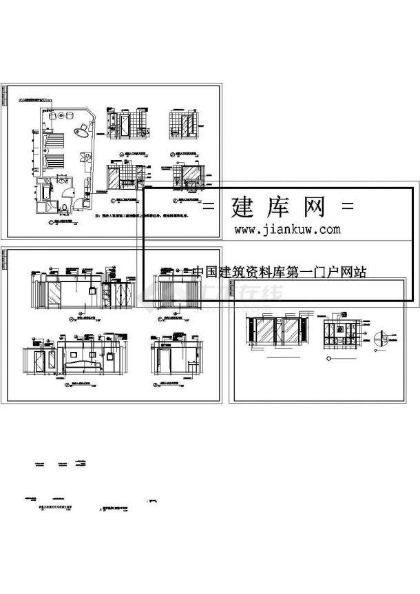 某高级酒店残疾人客房室内装修设计cad全套施工图(甲级院设计)-图二