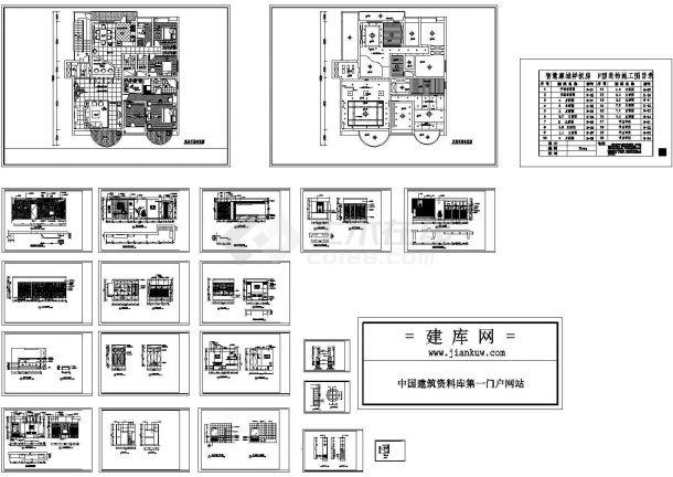 成都某住宅楼四居室室内装修设计cad全套施工图(标注详细)-图一