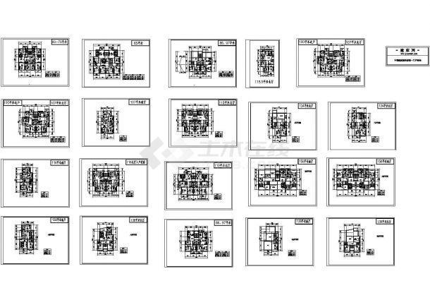 经典20种多层住宅户型设计cad平面方案施工图(含户型经济指标)-图一