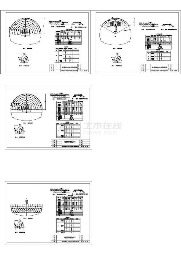 金沙洲隧道1#竖井正台阶爆破设计cad施工图(甲级院设计)-图一