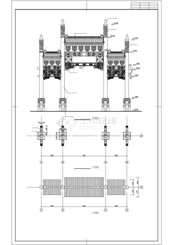 济宁市某村镇大型仿古牌楼建筑设计CAD图纸-图二
