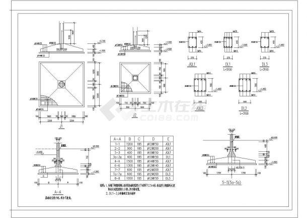 办公楼设计_某城市砖混结构办公楼建筑CAD施工图-图二