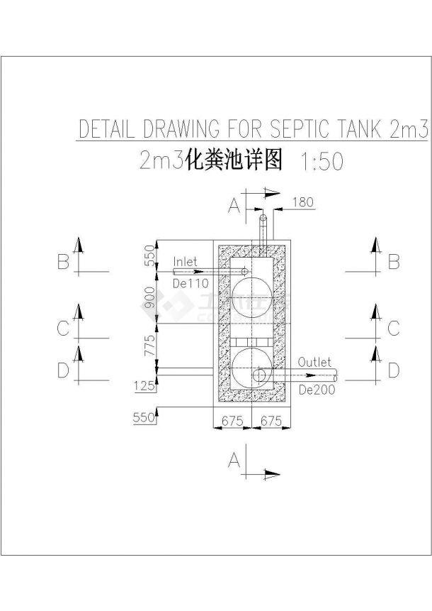 2m3混凝土化粪池设计施工图纸(中英文版本)cad图纸-图一