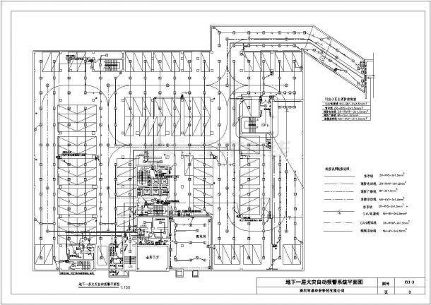 火灾自动报警及消防联动控制系统设计施工图-图一