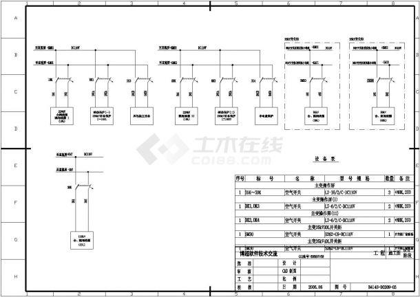 某220kV变电站全套电气原理cad图纸-图一