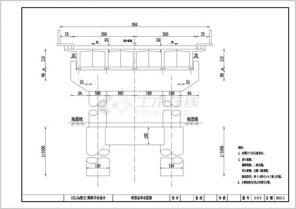 澳门威尼斯人龙虎毕业设计_  3孔13m跨简支T梁桥(计算书、6张CAD图)cad图纸-图一