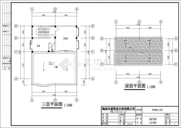 某三层砖混结构新古典风格私人住宅别墅设计cad全套建施图(含效果图)-图一