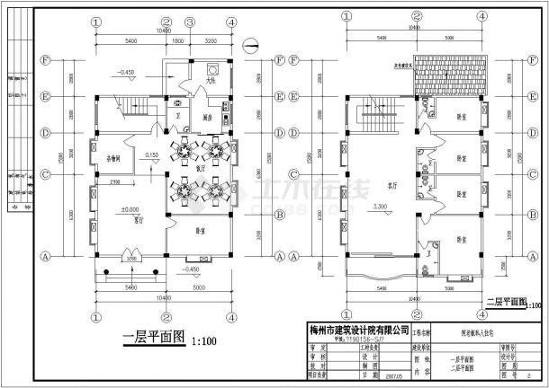 某三层砖混结构新古典风格私人住宅别墅设计cad全套建施图(含效果图)-图二