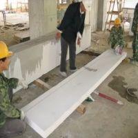 装配式工程施工技术-ALC隔墙板安装工艺