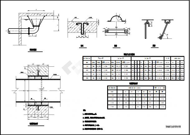 农村供水集水坑工程CAD施工图-图一