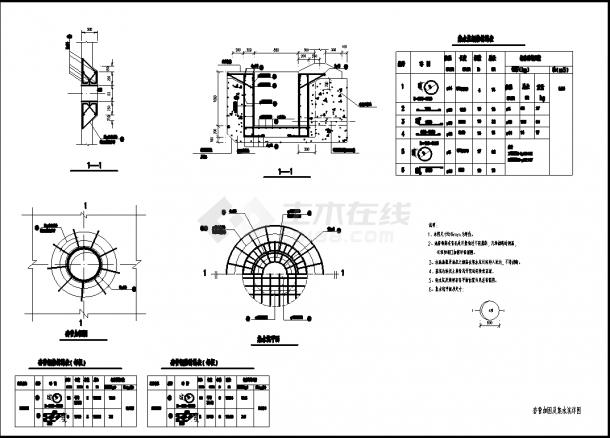 农村供水集水坑工程CAD施工图-图二
