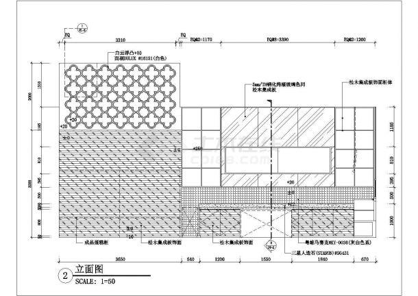 超港黄山店室内装饰设计cad施工图纸-图二