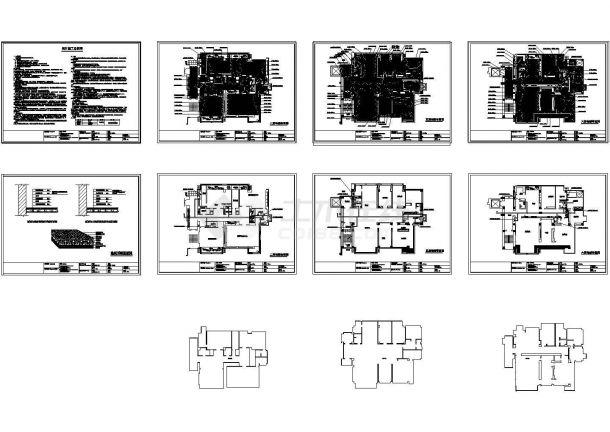 办公楼设计_[施工图][北京]多层办公楼地板采暖系统设计施工图纸-图一