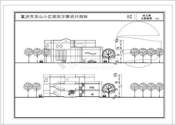上海市某幼儿园建筑设计施工图-图二