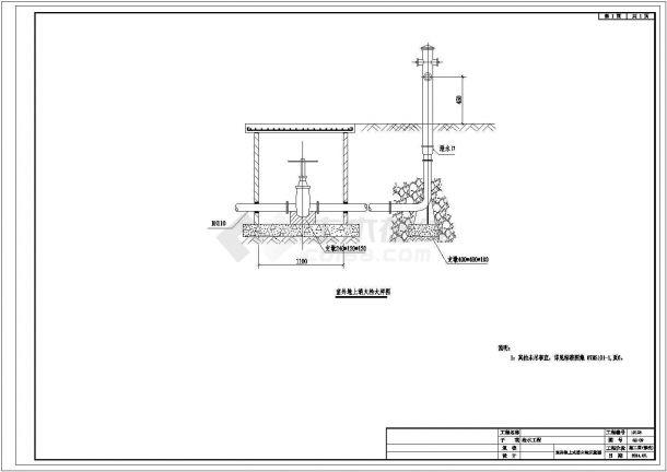 三亚某3万米市政管道给水工程给排水工程设计CAD图纸-图二